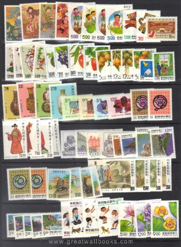 Chinese Stamp Collection - Taiwan Stamps : 1990-1994, collection package with 20 complete sets of Taiwan stamps (a total of 69 stamps), All stamps MNH-F-VF (Free Shipping by Great Wall Bookstore)