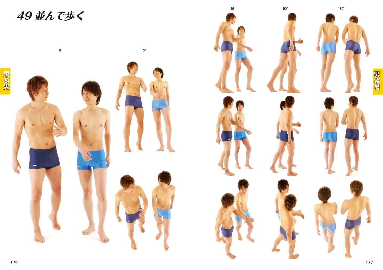 Pose edited using the  pose catalog 4 wall   How to draw manga anime Book