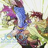 Jojo's Bizarre Adventure by Taku Iwasaki (2013-10-21)