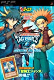 Yu-Gi-Oh 5D's TAG FORCE5 Advance Tag Duel (V Jump Books) (2010) ISBN: 4087795683 [Japanese Import]