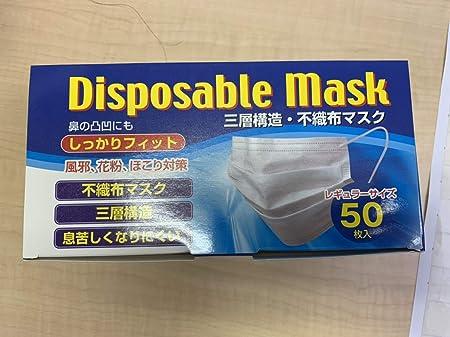 ドラッグ ストア マスク