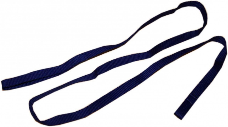 Sirch Ziehgurt Schlittenseil, Rodelleine blau
