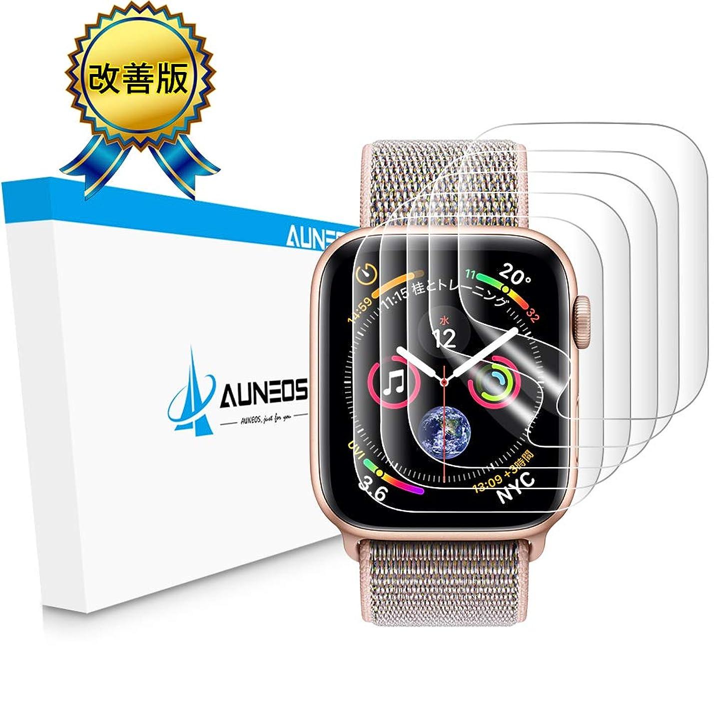 刺しますペッカディロ電気的BRG コンパチブル apple watch バンド,本革 ビジネススタイル アップルウォッチバンド アップルウォッチ4 apple watch series4/3/2/1 レザー製(42mm/44mm,ブラック)