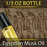 Pure Egyptian Musk Oil (Civet Blend) Imported From Egypt 1/3oz. 10ml. By Natural Cosmetics