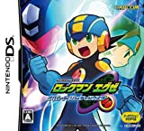 Rockman EXE Operate Shooting Star [Japan Import] by Capcom