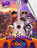Coco Coloring Book Disney Pixar For Kids, Coco Book for Boys and Girls (30 Illustrations)
