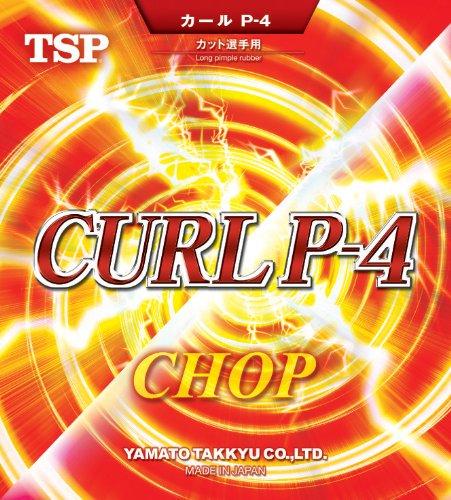 Curl TSP P4 Black 1.4-1.7