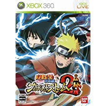 Naruto Shippuden: Ultimate Ninja Storm 2 [Japan Import]