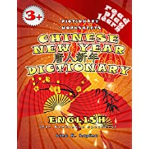Chinese New Year (Chinese Cantonese - English Pictionary): worksheets Activity Book + Dictionary (Read Play Learn 6)