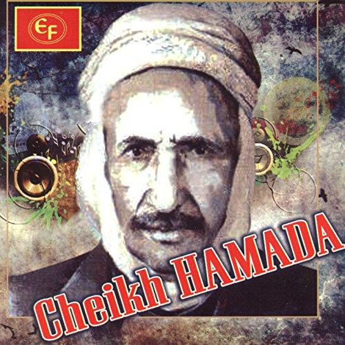 mp3 cheikh hamada