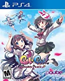 GalGun: Double Peace - PlayStation 4