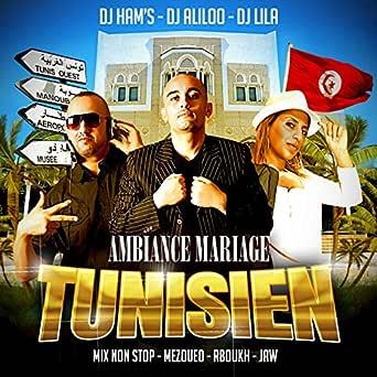 TÉLÉCHARGER MEZOUED TUNISIEN NOUR CHIBA