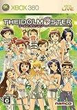 アイドルマスター(限定版) - Xbox360