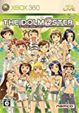 The Idolm@ster [Limited Edition] [Japan Import]
