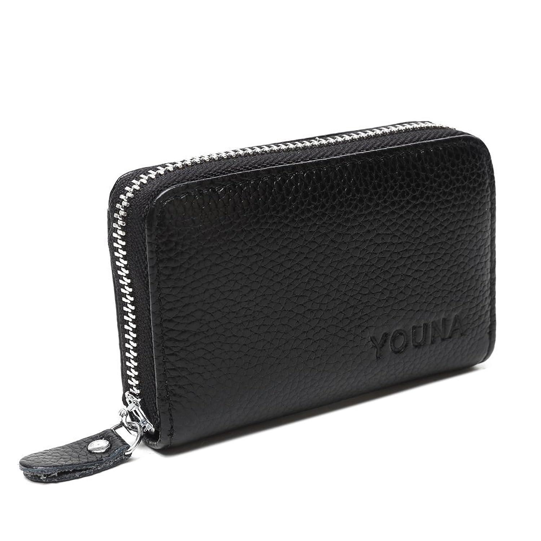Credit Card Wallet,YOUNA RFID Blocking Genuine Leather