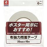 ニチバン 布製 強力両面テープ 25mm×15m H855-25