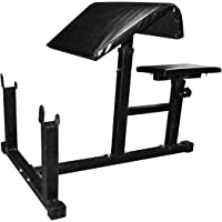 Protoner ADJPREACHER Adjustable Preacher Curl Bench