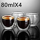 shiYsRL 4Pcs Double Wall Insulated Espresso Cups Drinking Tea Latte Coffee Mugs 80Ml 80ML