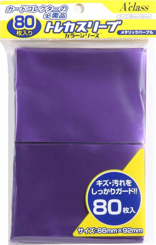 Akurasu de cartas coleccionables serie manga del color púrpura metalico