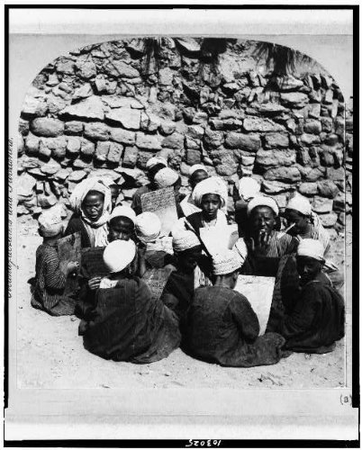 HistoricalFindings Photo: Arabic School,Learning The Koran,Egypt,Religious Education,c1899,Children,Muslim by Vintography