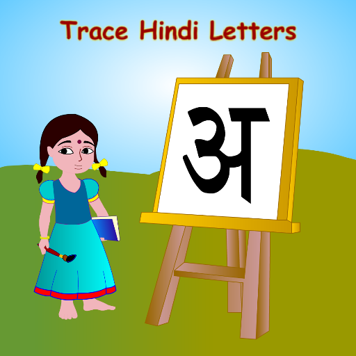Amazon.com: Trace Hindi Alphabets Kids Activities: Appstore for ...
