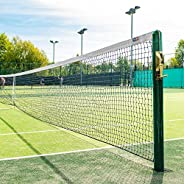 Tennis Net - 2.5mm (Doubles - 42ft)