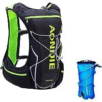 Azarxis 10 ハイドレーションバッグ 超軽量 ランニングリュック ランニングバッグ サイクリングバッグ 通気 自転車 トレイルラン マラソン
