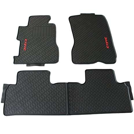 Amazoncom Floor Mat Fits Honda Civic Sedan Latex Front - 2006 acura tl floor mats