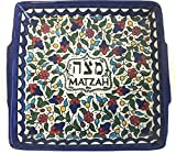 Holy Land Market Armenian Ceramic Matzah Seder night Plate - 9.5 Inches - Asfour Outlet Trademark