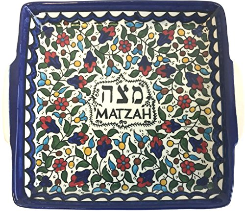 (Holy Land Market Armenian Ceramic Matzah Seder night Plate - 9.5 Inches - Asfour Outlet Trademark)