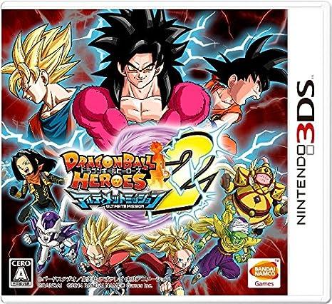 Dragon Ball Heroes Ultimate Mission 2: Amazon.es: Videojuegos