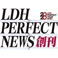 LDH PERFECT NEWS  第1弾