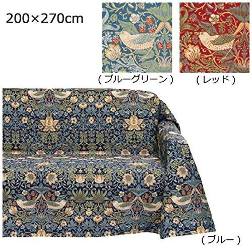 川島織物セルコン Morris Design Studio いちご泥棒 マルチカバー 200×270cm HV1710 BGブルーグリーン   B07S1RTMXM