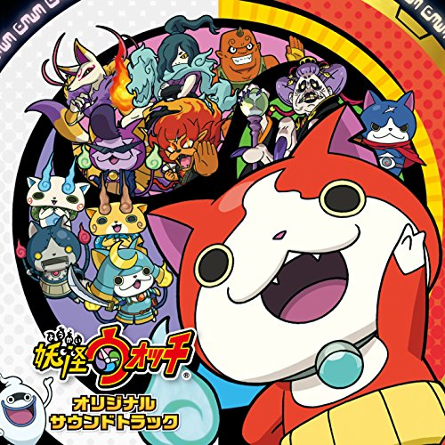 Youkai Watch Original - Subculture Indie