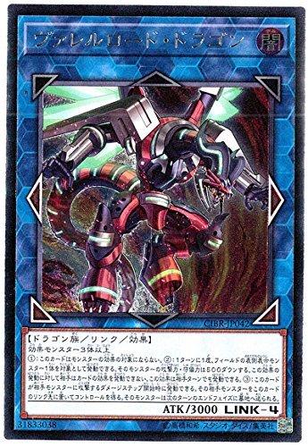 (Yu-Gi-Oh! - CIBR-JP042 - Yugioh - Borreload Dragon - Ultimate Rare Japanese)