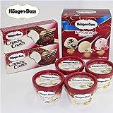 アイスクリーム ハーゲンダッツ スペシャルセット 14個HD-50S2