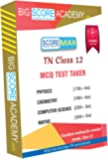 Big Score Academy - Tamil Nadu Samacheer Kalvi Class 12 Combo Pack - One Mark Revision - Physics, Chemistry, Maths and Computer Science (CD) - [for English Medium Students]