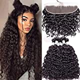 Best Grade Of Human Hair Weaves - Suerkeep Bundles with Frontal Water Wave Brazilian Remy Review