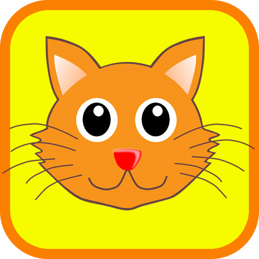 Cat Jokes! Funny Jokes about Kittens and Cats! Cute Kitty Jokes with Silly, Corny, Cool, Random, Goofy, Fun Kitten Facts for Kids, Boys, Girls, Teens and Adults! FREE LOL Meow -