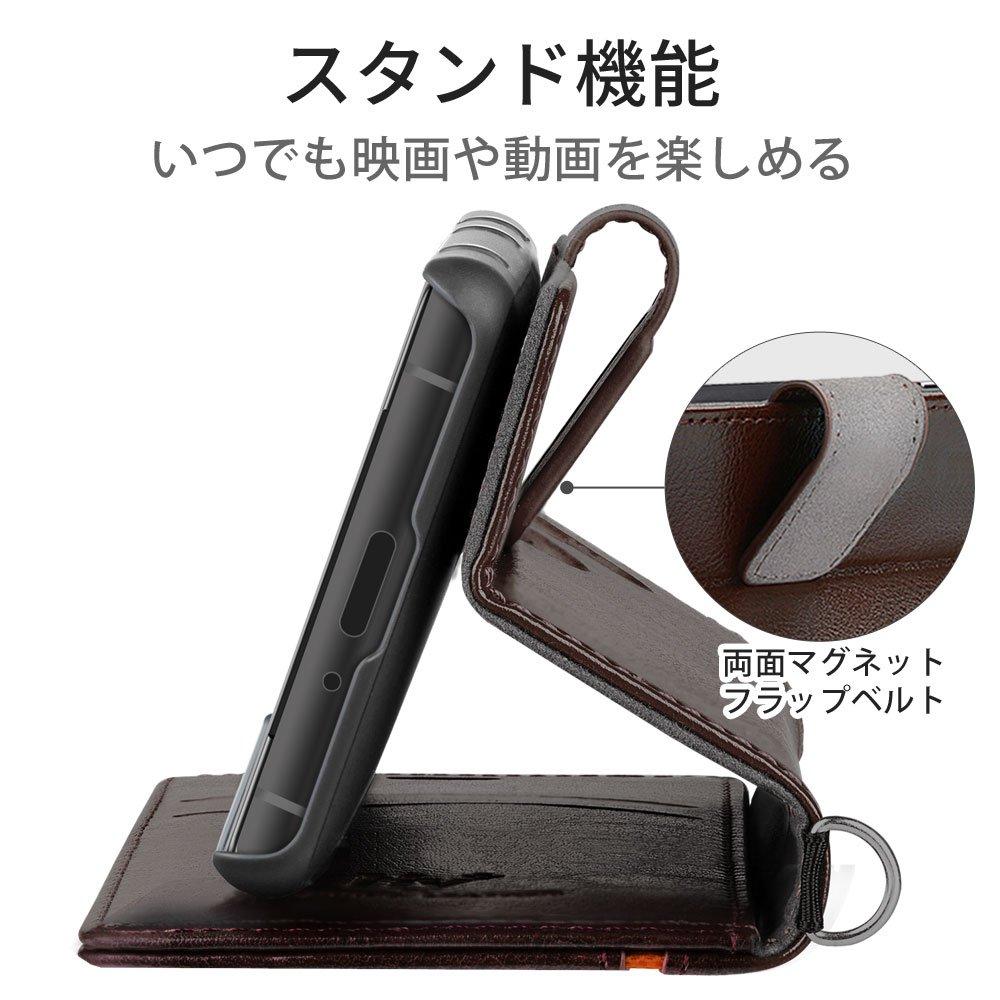 1572e7bdd0 Amazon | Hy+ Xperia XZ2 Compact (エクスペリアXZ2コンパクト) SO-05K 本革レザー ケース 手帳型  (ネックストラップ、カードポケット、スタンド機能付き) ブラウン ...
