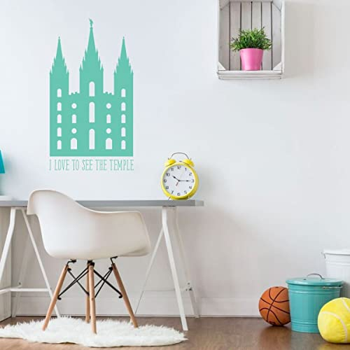 Salt Lake Temple Silhouette Vinyl Wall Decal