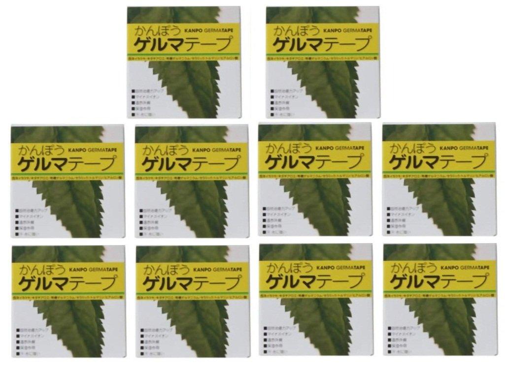 かんぽう ゲルマ テープ 10個組 B00JMYDALQ