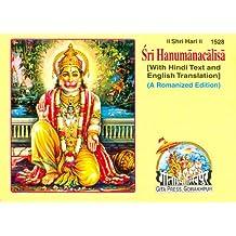 Amazon gita press books shri hanuman chaalisa english and hindi edition fandeluxe Choice Image