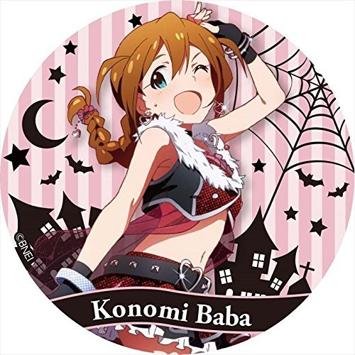 Idol Master Million Live! Trading Can Badge BOX products 1BOX = 8 pieces, all eight by Japan Import (Image #5)