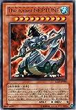 LE17-JP001 UR The tyrant NEPTUNE【遊戯王シングルカード】