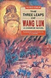 The Three Leaps of Wang Lun 9789622014701