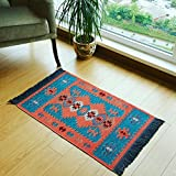 Secret Sea Collection - Modern Bohemian Style Small Area Rug, 2 X 3 feet,...