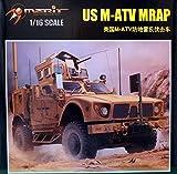 MRT68605 1:16 Merit US M-ATV MRAP (pre-painted/pre-built) by Merit International