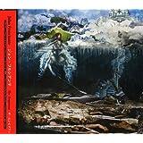 Empyrean【高音質SHM-CD/ボーナストラック2曲/解説/ロングインタビュー/歌詞対訳付】