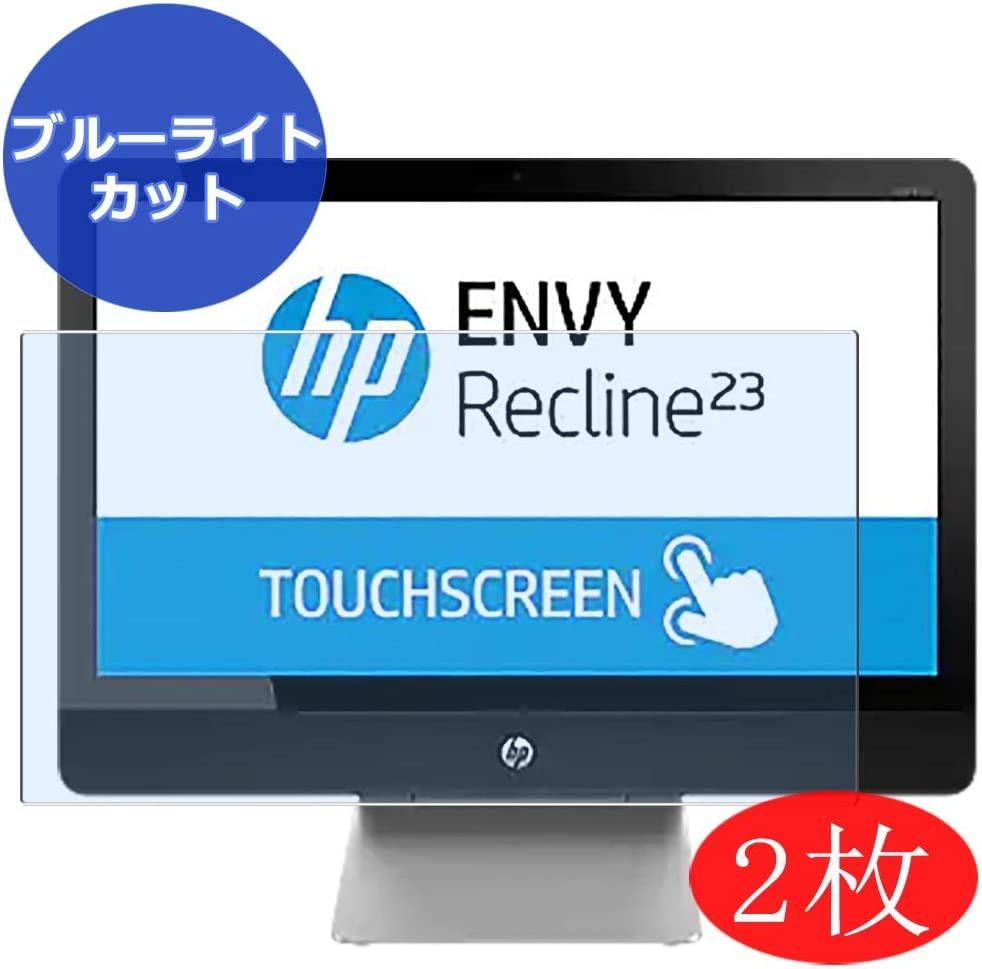 """【2 Pack】 Synvy Anti Blue Light Screen Protector for HP Envy 23-d000 Touch All-in-One AIO / d060qd / d027c / d030 / d034 / 23-d020in 23"""" Screen Film Protective Protectors [Not Tempered Glass]"""
